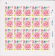 ISRAEL  FULL SHEET WITH TABS 2013 MNH - FLOWERS PINK GERBERA NIS 0.20 SELF-ADHESIVE STAMPS - Israel