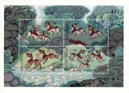 Thaïlande Thailand International Letter Writing Week 1998 Planche Feuillet 4 Timbres Stamps Sheet 2 12 Baths Chiens Dogs - Thailand