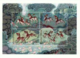 Thaïlande Thailand International Letter Writing Week 1998 Planche Feuillet 4 Timbres Stamps Sheet 2 12 Baths Chiens Dogs - Thaïlande