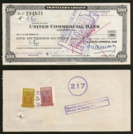 India United Commercial Bank Rs.100 Travellers Cheque Singapore Revenue # 6255D - Banque & Assurance