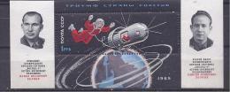 Russia1965: Michel Block37mnh** - Russia & USSR