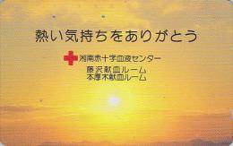 Télécarte Japon / 110-428 - CROIX ROUGE / Coucher De Soleil - RED CROSS Sunset Japan Phonecard - ROTES KREUZ - MD CR 307 - Landschappen