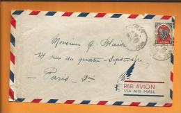 France-Algérie  Lettre Affranchie Du N°271 De SIDI BENABESSES ( ORAN) Le 31 06 1951 Pour Paris  Voir Scanner - Used Stamps