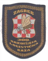 KROATIEN - CROATIA ARMY-HV/ 300. CENTRAL LOGISTIC BAZE - ZAGREB - Stoffabzeichen