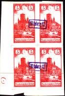 POLAND 1918 ZARKI Local Forgery Fi 5b Block Of 4 - ....-1919 Provisional Government