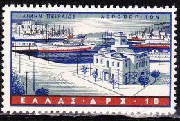GREECE 1958 Ports 10 L MNH  Vl. A 73 - Ongebruikt