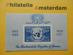 YM AR 1960, 15 ANN. UNITED NATIONS UNIES VERENIGDE NATIES VEREINTE NATIONEN: Mi 208, Bl. 3, ** - Yemen