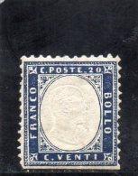 ITALIA 1862 * NON DENTELLATO IN BASSO - 1861-78 Victor Emmanuel II