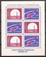 ESPACIO - POLONIA 1977 - Yvert #H75 (Minipliego) - MNH ** - Space