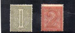 ITALIA 1963-5 SENZA GOMMA - 1861-78 Victor Emmanuel II.
