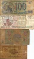 4 Billets  De Russie ( état ) - Russia