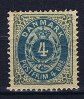 Denmark, 1875. Mi 23 I Y Aa, MNH/** Postfrisch, Very Thin Brown Spot At Left Top, In The Gum - Ungebraucht