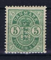 Denmark, 1884. Mi 34 YA, MNH/** Postfrisch, Yv 53 B - Ungebraucht