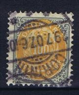 Denmark, 1875 Mi Nr 31 I Y B  Used - 1864-04 (Christian IX)