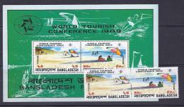 Bangladesh1980:Yvert147-8,Block8 Mnh**TOURISM - Unclassified