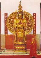International Buddhist Society Kuan Yin Bodhisattva Richmond Bri