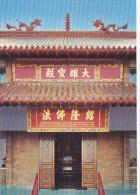 International Buddhist Society Temple Front View Richmond Britis
