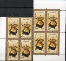Abart Sonnenuhren DDR Von Feld 7 Des Kleinbogen DDR 2798 I Plus 4-Block ** 81€ Blocchi Bf M/s Clock Sheetlet Of Germany - Clocks