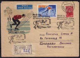 """World Championship SKATING 1962  MOSCOW -  Russia """"R"""" Post Stationery Cover - RARE !!! - Winter (Varia)"""