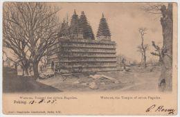 18888g PEKIN - Wuta-su Temple Of Seven Pagodes - 1905 - Chine
