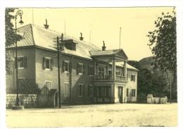Montenegro, Cetinje - Museum - Drzavni Muzej, Photocard - Montenegro