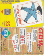 SAINT PETERSBURG - Five Corners, Tirage 20000, Exp.date 30/06/98, Used - Russia