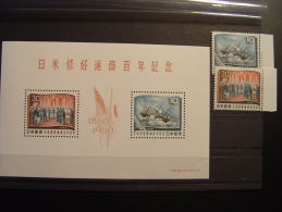 1960 JAPAN JAPON ASIA MICHEL BLOCK 62 + 725/726 BLOC FEUILLET MINIATURE SHEET - Blocks & Sheetlets