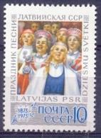 USSR 1973-4127 COSTUMES OF LATVIA, S S S R, 1v, MNH - Kostüme