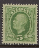 Sweden 1891 Mi#41b MNG