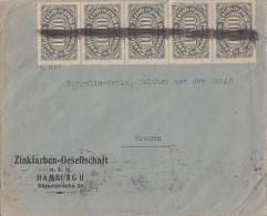DR Brief Mef Minr.20x 252 Hamburg 30.8.23 - Allemagne