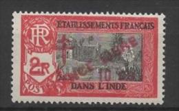 French India - Inde (1943) Yv. 205  / - India (1892-1954)