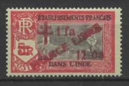 French India - Inde (1943) Yv. 213  / - India (1892-1954)