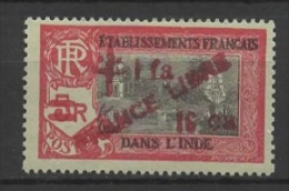 French India - Inde (1943) Yv. 214  / - India (1892-1954)