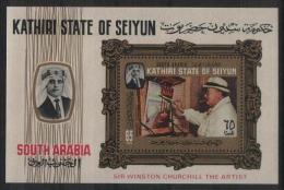 SEIYUN  Churchill  S/Sheet  MNH - Famous People