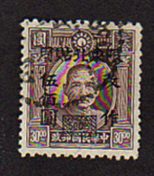 S9807 North China 1944  Stamp ( Sc# 44 )  CH - 1941-45 Chine Du Nord