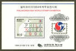 1994 South Korea Stamps S/s PHILAKOREA World Stamp Exhibition Bird Dove - Birds