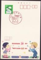 Japan Commemorative Postmark, Toronto International Stamp Exhibition, CAPEX 87, Tower, (jc2032) - Japan