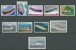 1981 Ships Set  Of 10 Complete MUH SG Catalogue No´s 1465/1466,1470/1471,1482,83, 84,85 & 1501/1502 - Korea, South