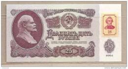 Transnistria - Banconota Non Circolata Da 25 Rubli - Moldavia