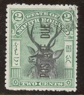 NORD BORNEO Sg D 13 P 13,5 - North Borneo (...-1963)