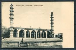 India - Ahmedabad - Shah Alum's Mosque - India