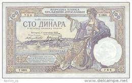 YUGOSLAVIA - JUGOSLAWIEN:  100 Dinara, 1929 UNC  *P-27b   *wmk. King Alexander I - Yugoslavia