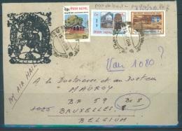 NEPAL  -  COVER - 13.12.1984 - FROM KATHMANDU TO BELGIUM  - Mi 415+435+439 Yv 405+409+385 - Lot 8345 - Népal
