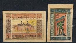 Lote 2 Sellos AZERBAIDJAN (Republica Sovietica) 1919, Yvert 19 Y 23 */** - Azerbaïjan