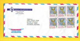 Old Letter - Ecuador - Ecuador