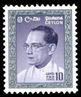 (061 B) Ceylon  1963  Prime Minister Bandaranaike / Persons / Politics  ** / Mnh   Michel 326 - Sri Lanka (Ceylon) (1948-...)