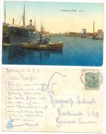 HARBURG  (Elbe) Hafen Jahr 1913 - Harburg