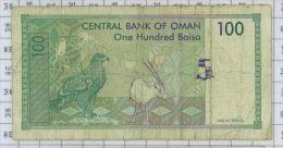 Central Bank Of Oman, 100 Baisa, état TTB - Oman