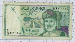 Central Bank Of Oman, 100 Baisa, état TB - Oman