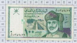 Central Bank Of Oman, 100 Baisa, état SUP - Oman
